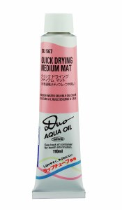 Holbein Duo Aqua Oil Quick Dry Mat Paste 110ml