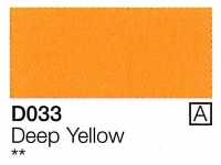 Holbein Acryla Gouache Deep Yellow (A) 20ml