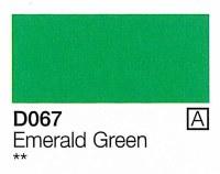 Holbein Acryla Gouache Emerald Green (A) 20ml