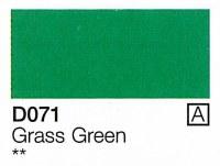Holbein Acryla Gouache Grass Green (A) 20ml