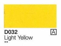 Holbein Acryla Gouache Light Yellow (A) 20ml