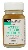 Holbein Watercolor Medium 55ml (1.86fl.oz.)