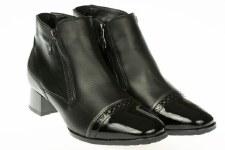 Ara '11815' Ladies Ankle Boots (Black)