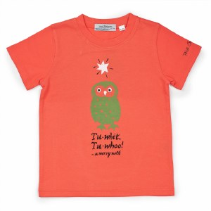 T-Shirt Orange Owl 2-3 YRS