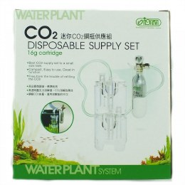 ISTA Waterplant Disposable Co2 Supply Set 16g