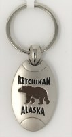 Engraved Bear Keychain