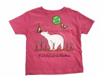 Youth Curious Polar Bear Tee - 2T