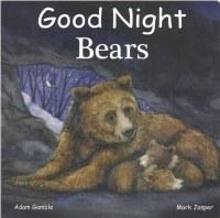 晚安熊板书