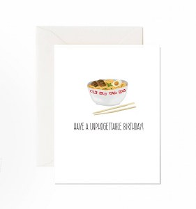 Jaybee Designs Unphogettable Birthday Card