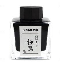 Sailor Pigment Ink- 50ml Bottle