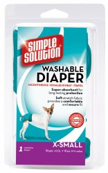 Pupsters Washable Diaper XSm