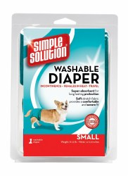 Pupster Washable Diaper Small