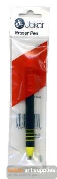 Jakar Eraser Pen