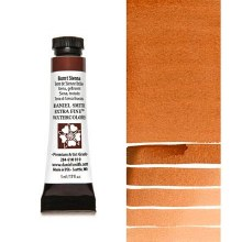 DS 5ml Burnt Sienna