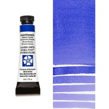 DS 5ml French Ultramarine
