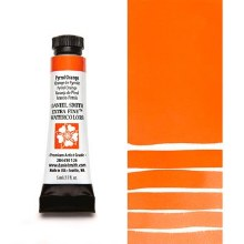 DS 5ml Pyrrol Orange