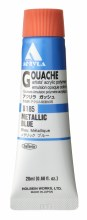 Holbein Acryla Gouache 20ml Metallic Blue