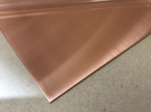 Copper Plate 297x210x0.7mm
