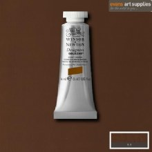 DES G 14ML BURNT UMBER