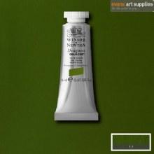 DES G 14ML OLIVE GREEN