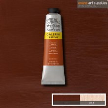 GALERIA 200ML BURNT SIENNA