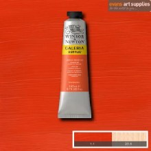 GALERIA 200ML CADMIUM ORANGE HUE