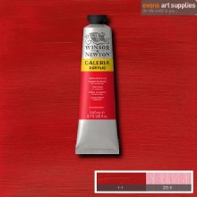 GALERIA 200ML CADMIUM RED HUE