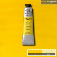 GALERIA 200ML CADMIUM YELLOW MED HUE