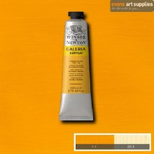 GALERIA 200ML CADMIUM YELLOW DEEP