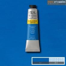 GALERIA 200ML CERULEAN BLUE