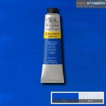 GALERIA 200ML COBALT BLUE HUE
