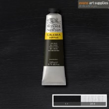 GALERIA 200ML IVORY BLACK