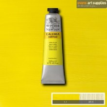 GALERIA 200ML LEMON YELLOW