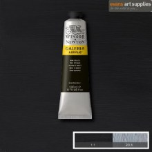 GALERIA 200ML MARS BLACK
