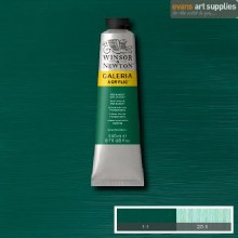 GALERIA 200ML PERMANENT GREEN DEEP