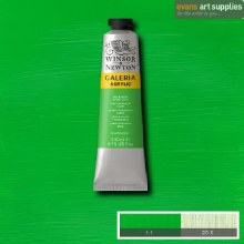 GALERIA 200ML PERMANENT GREEN LIGHT