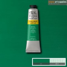 GALERIA 200ML PERMANENT GREEN MIDDLE