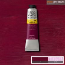 GALERIA 200ML PERMANENT MAGENTA