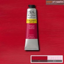 GALERIA 200ML PERMANENT ROSE