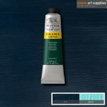 GALERIA 200ML PHTHALO GREEN