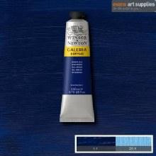 GALERIA 200ML WINSOR BLUE