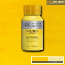 GALERIA 500ML CADMIUM YELLLOW MEDIUM