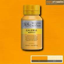 GALERIA 500ML CADMIUM YELLOW DEEP