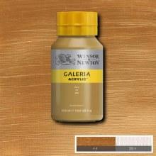 GALERIA 500ML GOLD