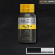 GALERIA 500ML IVORY BLACK