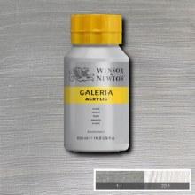 GALERIA 500ML SILVER