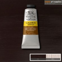 GALERIA 60ML BURNT UMBER