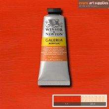 GALERIA 60ML CADMIUM ORANGE HUE