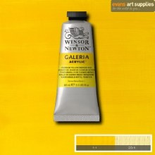 GALERIA 60ML CADMIUM YELLOW MEDIUM HUE