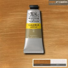 GALERIA 60ML GOLD METALLIC